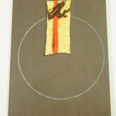 Arte: VILADECANS ENTRE EL GUIX I L'ESBORRALL. SALA GASPAR. BCN DESEMBRE 1975 - GENER 1976. 23X18CM. 63 P. . Lote 139905886