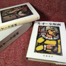 Arte: GEORGE ROUAULT GRAPHIC WORK CATALOGUE RAISONNE EDITION JAPANESE 1979--CATALOGO RAZONADO--REF-D. Lote 141125190