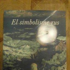 Art: CATALOGO DE ARTE EL SIMBOLISME RUS. ANY 2000. FUNDACIO LA CAIXA. 197 P. 30 X 24 CM.. Lote 144484382
