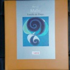 Arte: MARUJA MALLO (VIVERO-LUGO 1902 - MADRID 1995) 131 PP.. Lote 146029322