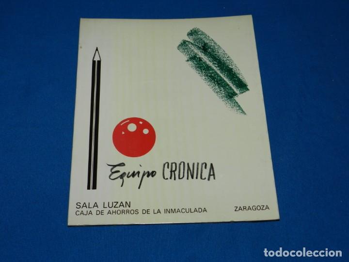 (M2.6) CATALOGO EQUIPO CRONICA LA PARTIDA DE BILLAR - SALA LUZAN 1978 , ZARAGOZA ILUSTRADO (Arte - Catálogos)