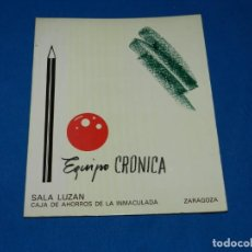 Arte: (M2.6) CATALOGO EQUIPO CRONICA LA PARTIDA DE BILLAR - SALA LUZAN 1978 , ZARAGOZA ILUSTRADO . Lote 147371614