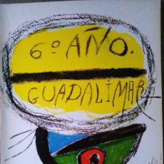 Arte: MIRO-DALI LORCA DALI O LA BUSQUEDA DE UN TRAIDOR GUADALIMAR. Lote 147689958