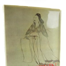 Arte: MUSEO DE PEKIN, JUAN EDUARDO CIRLOT, 1968, EDITORIAL LABOR, BARCELONA. 33,5X27,5CM. Lote 149462110