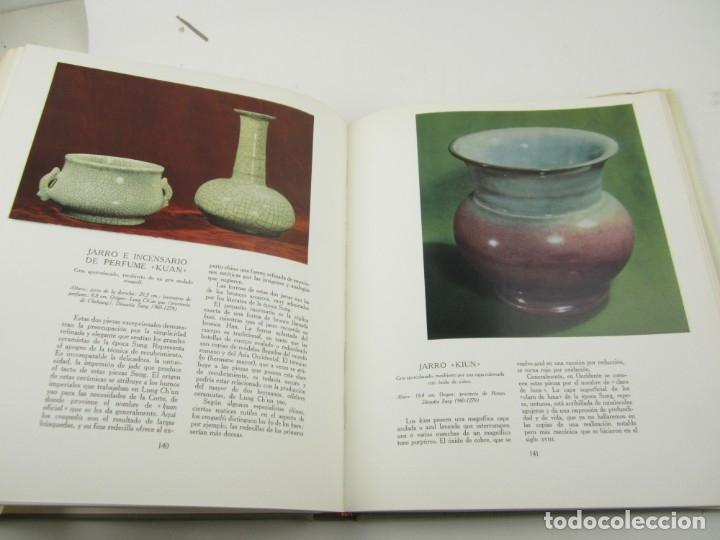 Arte: Museo de Pekin, Juan Eduardo Cirlot, 1968, Editorial Labor, Barcelona. 33,5x27,5cm - Foto 3 - 149462110