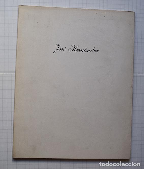Arte: José Hernández (Tánger 1944-Málaga 2013) · Lote de 6 catálogos y 2 prospectos - Foto 9 - 150160702