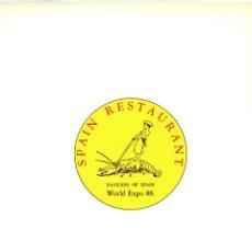 Arte: SPAIN RESTAURANT, PABELLÓN DE ESPAÑA WORLD EXPO 88. BRISBANE, AUSTRALIA.. Lote 151652630