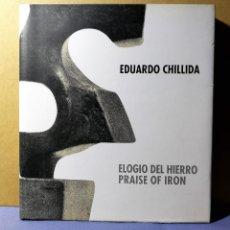 Arte: EDUARDO CHILLIDA ELOGIO DEL HIERRO 2002 ENVIO ASEGURADO 5€ PENINSULA. Lote 152865514