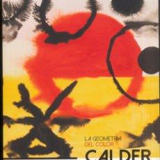 Arte: LA GEOMETRIA DEL COLOR- VALDER- ALTALROC. LES ESCALDES- ANDORRA. Lote 152900894