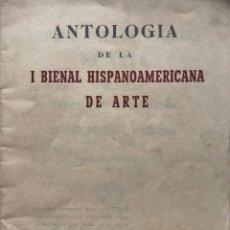 Arte: 1952 ANTOLOGÍA DE LA I BIENAL HISPANOAMERICANA DE ARTE 13,4X16,8 CM. Lote 153059902