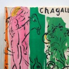 Arte: CHAGALL MAEGHT EDITEUR JACQUES LAISSAGNE , 1957 , CON 15 LITOGRAFÍAS ORIGINALES. Lote 153647462