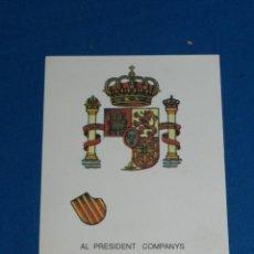 Arte: (M) JOAN BROSSA - AL PRESIDENT COMPANYS , FIRMA ORIGINAL A LAPIZ, EDICION DE 200 EJEMPLARES. Lote 176807794