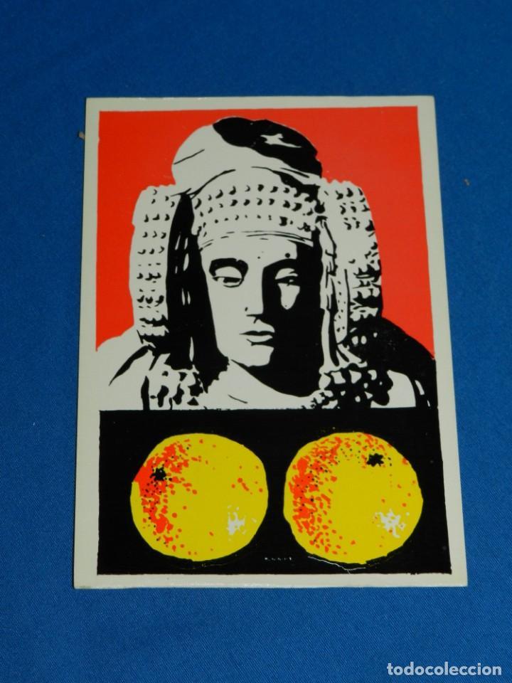 (M) POSTAL ORIGINAL EQUIPO CRONICA - LES TARONJES DE LA DAMA D'ELX ESTAMPA POPULAR DE VALENCIA 1966 (Arte - Catálogos)