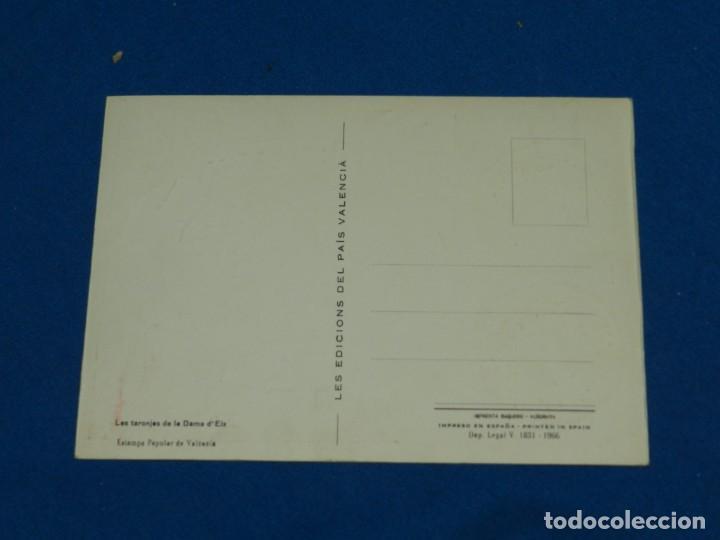 Arte: (M) POSTAL ORIGINAL EQUIPO CRONICA - LES TARONJES DE LA DAMA D'ELX ESTAMPA POPULAR DE VALENCIA 1966 - Foto 2 - 153849454