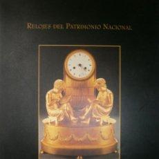 Arte: RELOJES DEL PATRIMONIO NACIONAL SALON DEL APEADERO REAL ALCAZAR SEVILLA 1997. Lote 154734118