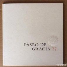 Arte: CATÁLOGO DOCUMENTO DE LA FIRMA HERMES CON MOTIVO DE LA PRESENTACIÓN DE SU TIENDA EN BARCELONA 2008. Lote 155925078