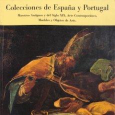 Arte: COLECCIONES DE ESPAÑA Y PORTUGAL. SUBASTAS FERNANDO DURAN. MUEBLES Y OBJETOS DE ARTE. ABRIL 1999. Lote 156075050