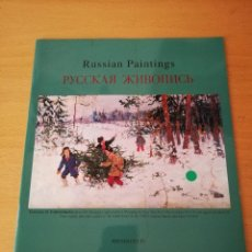 Arte: RUSSIAN PAINTINGS (PRESENTED BY GEBR. DOUWES FINE ART). Lote 156785390