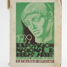 Arte: CATÁLOGO OFICIAL EXPOSICIÓN NACIONAL DE BELLAS ARTES DE 1932, PALACIOS DEL RETIRO, MADRID. 23X17CM. Lote 158661058