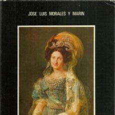 Arte: VICENTE LÓPEZ, GRAN CATÁLOGO, GUARA EDITORIAL, 221 PÁG. AÑO 1980. Lote 164384526