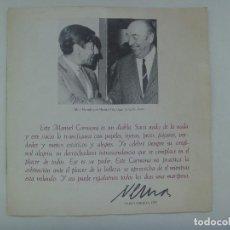 Arte: FOLLETO DE EXPOSICION DEL PINTOR MANUEL CARMONA , SALA GAUDI, AÑOS 70. DEDICADO Y FIRMADO POR PINTOR. Lote 165524662