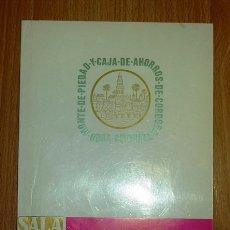 Arte: SALA DE ARTE : EXPOSICIÓN DE PINTURAS DE MERIEM MEZIAN. Lote 165581866