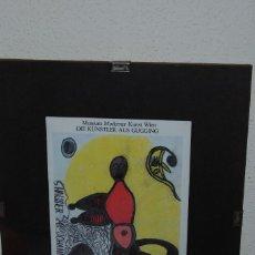 Arte: CATÁLOGO EXPOSICIÓN DIE KÜNSTLER AUS GUGGING - MUSEUM MODERNER KUNST WIEN - 1983 -ART BRUT -MARGINAL. Lote 166601566