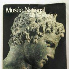Arte: MUSÉE NATIONAL ARCHEOLOGIQUE ATENAS. Lote 167634388