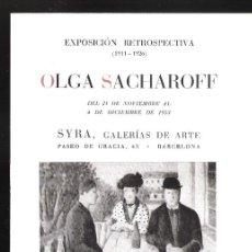 Arte: OLGA SACHAROFF. NOVIEMBRE 1953. SYRA, GALERÍAS DE ARTE. BARCELONA. S/P (8 PAGS.). 17 X 12 CM.. Lote 167935120