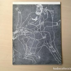 Arte: FRANCISCO GALÍ (BARCELONA, 1880-1965) – ATENEO DE MADRID. TEXTO J. LLORENS ARTIGAS – 1966. Lote 168117428