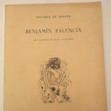 Arte: BENJAMÍN PALENCIA. LIBRERIA CLAN. Lote 168534788