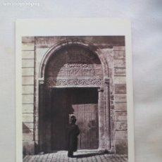 Arte: PROCEDES 1987, TARJETA PARA EXPOSICIÓN FOTOGRÁFICA. PARIS, CENTRE NATIONAL DE LA PHOTOGRAPHIE. Lote 169398112