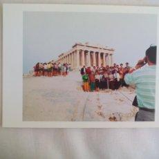 Arte: MARTIN PARR 1995. TARJETA EXPOSICIÓN FOTOGRÁFICA PARIS CENTRE NATIONAL DE LA PHOTOGRAPHIE. Lote 169399304