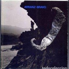 Arte: ARRANZ BRAVO, EDUARDO. CATÁLOGO DE LA EXPOSICIÓN EN LA GALERÍA OLIVA MARA DE MADRID, OCT. DE 1986.. Lote 169552084