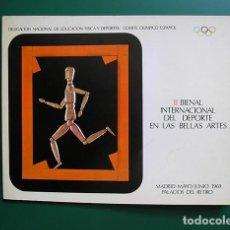 Arte: II BIENAL INTERNACIONAL DEL DEPORTE EN LAS BELLAS ARTES, 1969. Lote 171259212