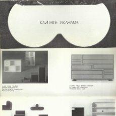 Arte: KAZUHIDE TAKAHAMA, DISEÑO. ZARAGOZA 1984 . Lote 172120230