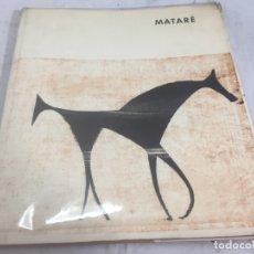 Arte: EWALD MATARE (ALEMÁN) PASTA DURA – 1955 ILUSTRADO CON VARIAS SERIGRAFÍAS DE ALTA CALIDAD . Lote 172699148