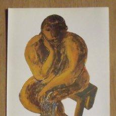 Arte: SANTI MOIX. DIPTÍCO.RENÉ METRAS. 1986. BARCELONA. BUEN ESTADO. 16X23 CM. ILUSTRADO. BARCELONA. . Lote 176727792