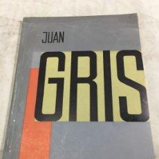 Arte: JUAN GRIS. EXPOSICIÓN CATALOGO OCT 1955 - ENE 1956 BERNER KUNSTMUSEUM. Lote 177319954