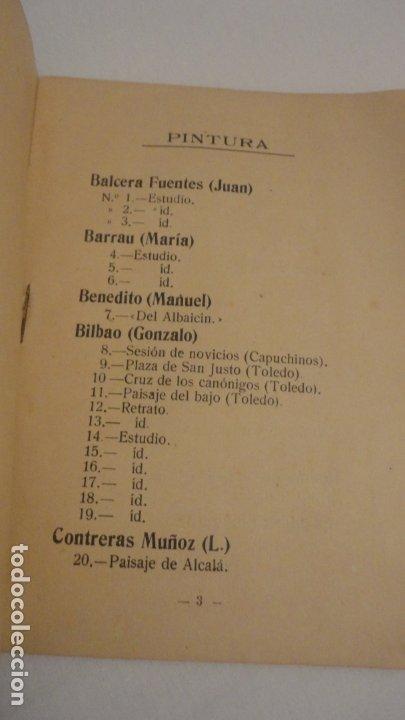 Arte: ANTIGUO CATALOGO EXPOSICION BELLAS ARTES SEVILLA 1921.GONZALO BILBAO.BENLLIURE.JOAN MIRO? GROSSO - Foto 3 - 178391712