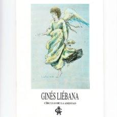 Arte: CATÁLOGO GINÉS LIÉBANA CIRCULO DE LA AMISTAD CÓRDOBA 1997. Lote 178570077