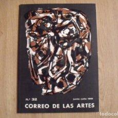 Arte: CORREO DE LAS ARTES. 32. JUNIO-JULIO 1961. 35X25 CM. SIN PAGINAR. ANTONIO SAURA. POCHOIR.. Lote 178961002