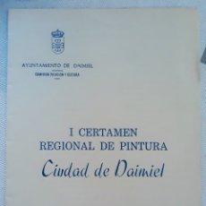 Arte: I CERTAMEN REGIONAL DE PINTURA. CIUDAD DE DAIMIEL. 1983. CIUDAD REAL. W. Lote 179184536