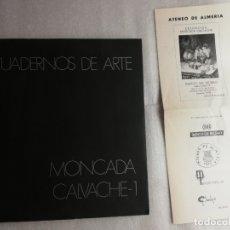 Arte: MONCADA CALVACHE -1. CUADERNOS DE ARTE. FIRMADO POR EL ARTISTA GRAFIKAS. ALMERIA, 1975 + FOLLETO. Lote 180045332