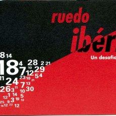 Arte: INVITACIÓN EXPOSICIÓN RUEDO IBÉRICO UN DESAFÍO INTELECTUAL. RESIDENCIA DE ESTUDIANTES, MADRID 2004. Lote 181441620