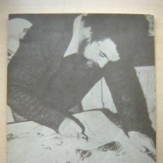 Arte: JOAQUÍN SÁENZ. GALERÍA TRECE, FIAC PARÍS 1982. Lote 184029871