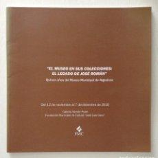 Arte: MUSEO DE ARTE DE ALGECIAS. SUS COLECCIONES 2010. QUINCE AÑOS. Lote 184266088