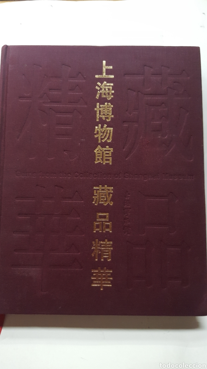 ARTE CHINA. GEMS FROM THE COLLECTION OF SHANGHAI MUSEUM. 204. TEXTO INGLÉS Y CHINO- CHEN XIEJUN. (Arte - Catálogos)