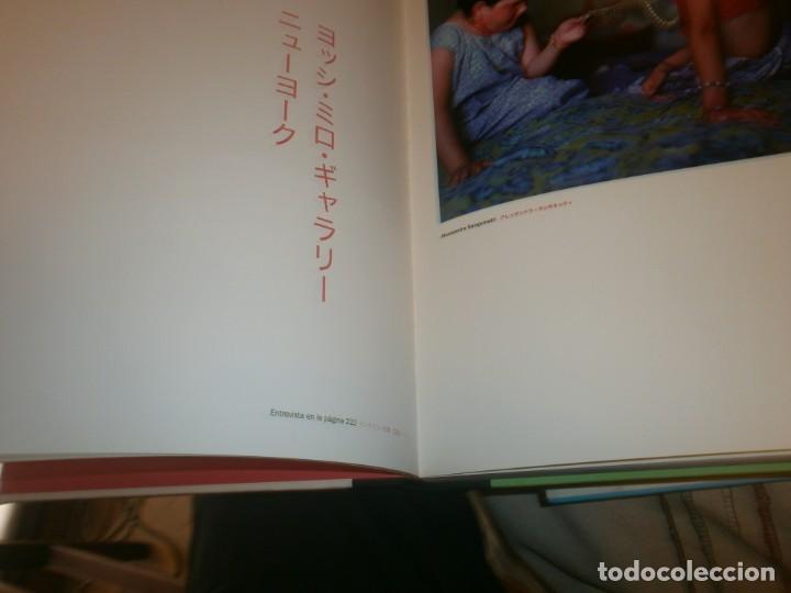 Arte: International Photo Magazine nomber one 2006 Ivory Press London 3 idiomas 256 pg. 34X23 cm. - Foto 5 - 194197470