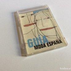 Arte: GUÍA MODA ESPAÑA MD LÁSER 23CD CARD. IBM PCCOMPATIBLE WINDOWS 98 O SUPERIOR. 10X6.5CM. Lote 194286337